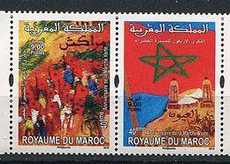 Maroc ** N° 1717/ 1718  Année 2015 - 40e Ann. De La Marche Verte - - Morocco (1956-...)