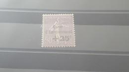 LOT 408893 TIMBRE DE FRANCE NEUF**  LUXE N°276 VALEUR 300 EUROS - Caisse D'Amortissement