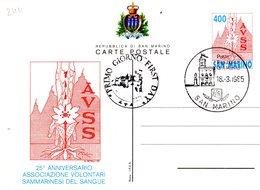SAN MARINO 1985 CARD - FDC