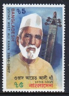 Bangladesh 1987 Single Stamp To Celebrate 20th Death Anniversary Of Ustad Ayet Ali Khan. - Bangladesh