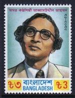 Bangladesh 1984 Single Stamp To Celebrate Commemoration Of Abbasuddin Ahmad. - Bangladesh