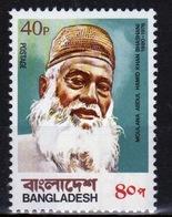 Bangladesh 1979 Single Stamp To Celebrate 3rd Death Anniversary Of Moulana Abdul Hamid Khan. - Bangladesh