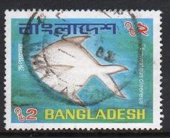 Bangladesh 1983 Single Stamp To Celebrate Marine Life. - Bangladesh