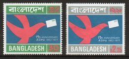 Bangladesh 1977 Set Of Stamps Issued To Celebrate 15th Anniversary Of Postal Union. - Bangladesh