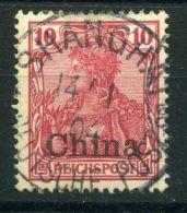 CHINE/ALLE ( POSTE ) Y&T N°  11   TIMBRE  TRES  BIEN  OBLITERE . - Deutsche Post In China