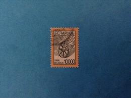 1998 BIELORUSSIA BELARUS FRANCOBOLLO USATO STAMP USED - ORDINARIO 10000 - Bielorussia