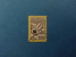 1998 BIELORUSSIA BELARUS FRANCOBOLLO USATO STAMP USED - ORDINARIO STRUMENTI MUSICALI VIOLINO 3000 - Bielorussia