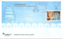 España/Spain -Sobre Primer Día-FDC  Edifil-4972 - Yvert-4687 - FDC