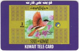 KUWAIT A-262 Prepaid Sprint - Painting, Animal, Bird, Plant, Flower - Used - Kuwait