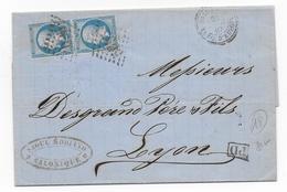 """1867 - LETTRE De GRECE Avec TàD """"SALONIQUE TURQ D'EUROPE"""" & GC 5095 - Marcophilie (Lettres)"""
