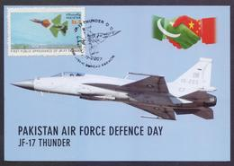 PAKISTAN MAXIMUM CARD - JF-17 Thunder Aircraft With CHINA Cooperation, First Public Appearance, Defence Day 2007 - Airships