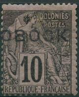 Obock (1892) N 14 * (charniere) - Unused Stamps