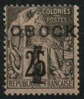 Obock (1892) N 25 * (charniere) - Unused Stamps