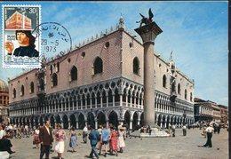 36484 Tunisie, Maximum 1973  Venice Venise Venezia  Palazzo Ducale, Architecture - Monumentos