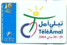 PC Tunisie Telecom 10 D - Tunisia