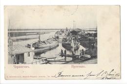 20400 - Russie -Russia - Port - Harbour à Identifier  1906  Barques Et Pêcheurs Schwidernoch N°8448 - Russie