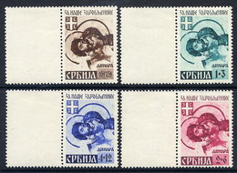 SERBIA 1942 Prisoners Of War Fund With Blank Labels MNH / **.  Michel 62-65A LF - Occupation 1938-45