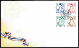 Thailand 2018, H.M. King Maha Vajiralongkorn Bodindradebayavarangun Definite Stamps, Set Of 3 FDC - Thailand