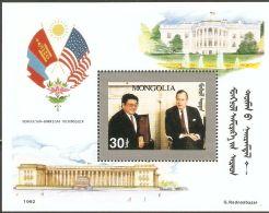 Mongolia 1992 Mi# Block 196 A ** MNH - Pres. Punsalmaagiyn Orchirbat Visiting Pres. George Bush At White House - Mongolia