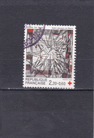 France Oblitéré  1986   N° 2449   Vitrail De Vieira Da Silva église De Reims - Gebraucht