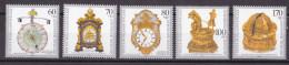 Ei_ Deutschland Bund - Mi.Nr. 1631 - 1635 - Postfrisch MNH - Uhrmacherei