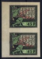 Russia Mi 200 Pair Postfrisch/neuf Sans Charniere /MNH/**  Signed/ Signé/signiert/ Approvato - Ungebraucht