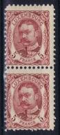 Luxembourg : Mi Nr 83 Pair Postfrisch/neuf Sans Charniere /MNH/** 1906 - 1906 William IV
