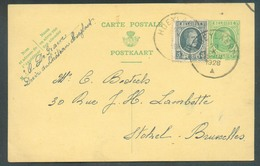 E.P. Carte Houyoux 30c. + Tp 5c. Obl. Sc HOEYLAERT 23-X-1928 Vers Stockel.  - 13021 - Postcards [1909-34]