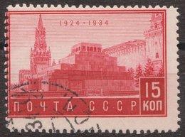 Russia 1934 Mi 469 Used - 1923-1991 URSS