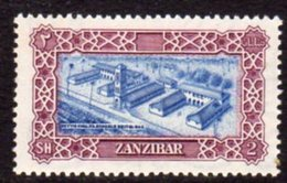 Zanzibar 1952-5 2s Bright Blue & Deep Purple Definitive, MNH, SG 349 (BA) - Zanzibar (...-1963)