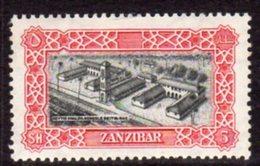 Zanzibar 1952-5 5s Black & Carmine Definitive, MNH, SG 350 (BA) - Zanzibar (...-1963)