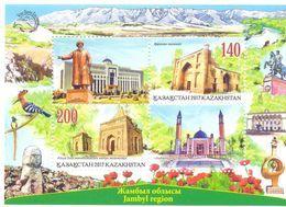 2017. Kazakhstan, Jambyl Region, S/s, Mint/** - Kazakhstan