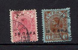 Early SERBIA...1901 Overprints - Serbia