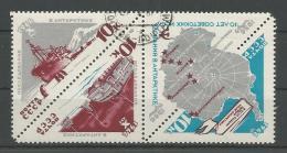 A01705)UDSSR 3181 - 3183 Gest. - 1923-1991 URSS