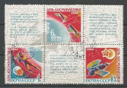 A01749)UDSSR 3480 - 3482 ZDR Gest. - 1923-1991 URSS