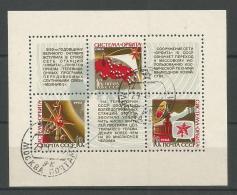 A01757)UDSSR Bl 53 Gest. - 1923-1991 URSS