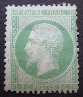 OE/288 - NAPOLEON III N°20 NEUF*/(*) Petite Fente - Cote : 100,00 € - 1862 Napoleon III