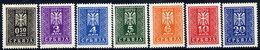 SERBIA 1943 Postage Due Set, MNH / **. Michel Porto 16-22 - Occupation 1938-45