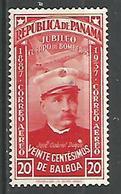 J.g.duque 20c Rouge - Panama