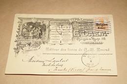 Superbe Carte Publicitaire ,imprimerie E.Daem 1917 ,superbe état De Collection,timbre Occupation Allemande - Werbung