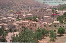NABLUS  - View From Mount Garizim - Palestine