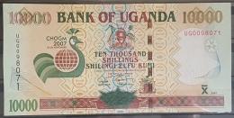 UGANDA 2007 Banknote 10000 Shillings UNC - Uganda