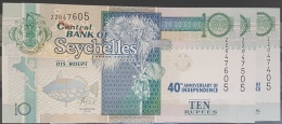 SEYCHELLES 2013 Banknotes 10 Rupees UNC - Very Rare Replacement Notes - 3 Consecutives Serial Numbers - Seychellen