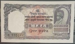 NEPAL 1951 Old Banknote 10 Rupees UNC - Nepal