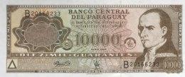 Paraguay 10.000 Guaranies, P-216b (2003) - UNC - Paraguay