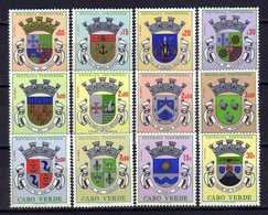 Cape Verde Scott#308-319 (1961) Cities Coats Of Arms Full Set OG MNH** - Islas De Cabo Verde
