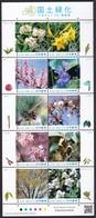 (ja1130) Japan 2018 Afforestation MNH - 1989-... Imperatore Akihito (Periodo Heisei)