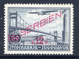 SERBIA 1941 Airmail Surcharge 12 D On 50 D. MNH / **. Michel 30 - Occupation 1938-45