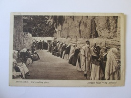 Jerusalem-Jew's Walling Place,Palestine Stamp Used Postcard From 1933 With Chisinau & Jerusalem Postmarks - Palestine