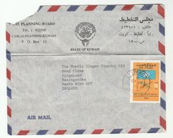 1976 KUWAIT PLANNING BOARD Airmail COVER UN ANNIV Stamps To GB  United Nations Flag Gun - Kuwait